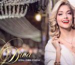 Каталог Florange-Diva-2013-2014-Ювелирная бижутерия