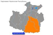 Florange (Флоранж) Карачаевск