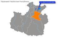 Florange (Флоранж) Усть-Джегута