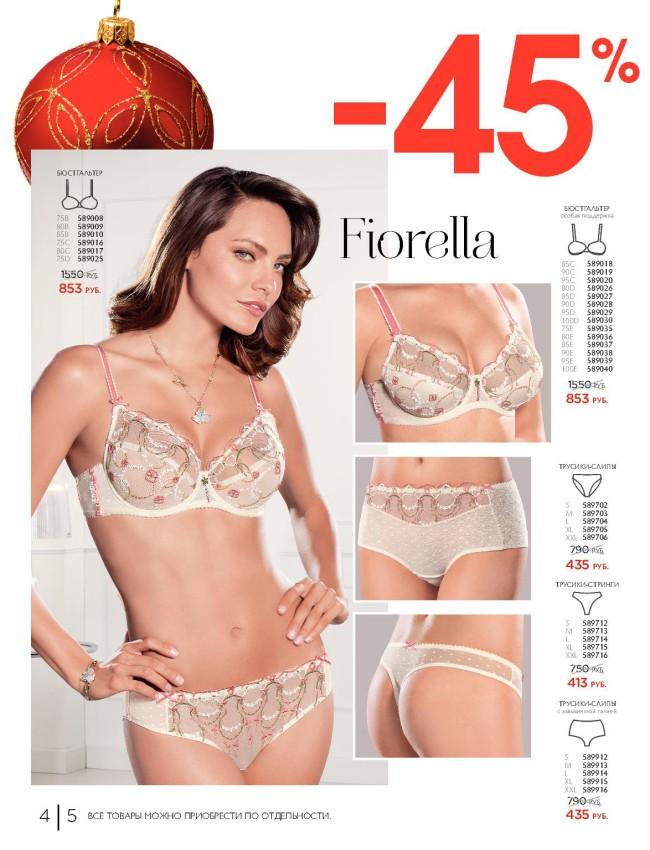 Florange (Флоранж) Комплект Fiorella
