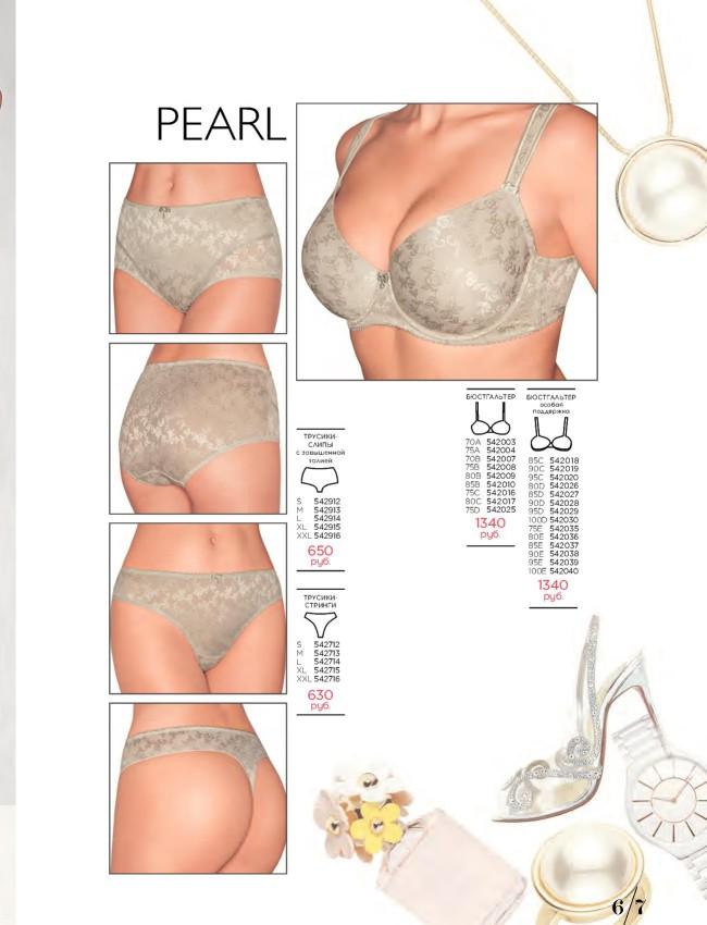 Florange (Флоранж) Бюстгалтер и трусики Pearl