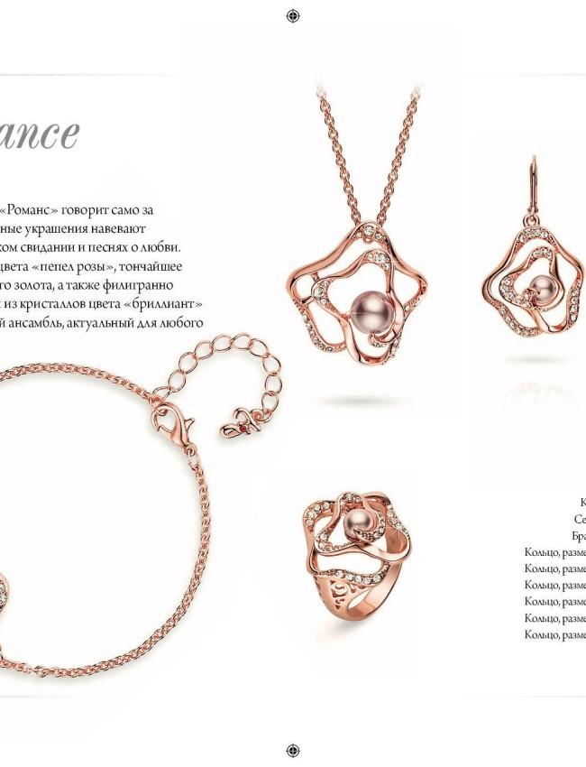 """Florange (Флоранж) Колье, серьги, браслет и кольцо """"Романс"""""""