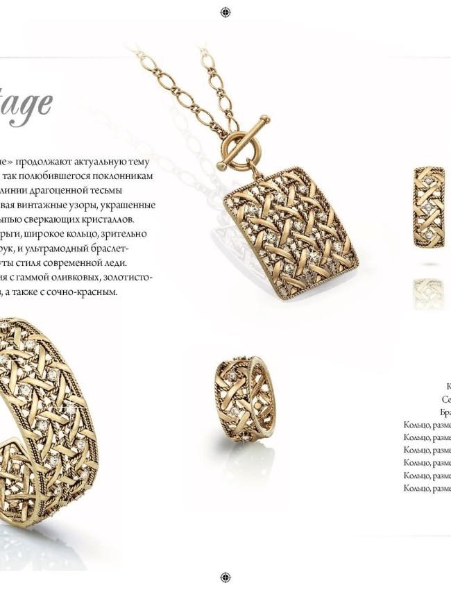 """Florange (Флоранж) Колье, серьги, браслет и кольцо """"Наследие"""""""
