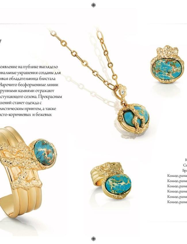 """Florange (Флоранж) Колье, серьги, браслет и кольцо """"Величие"""""""
