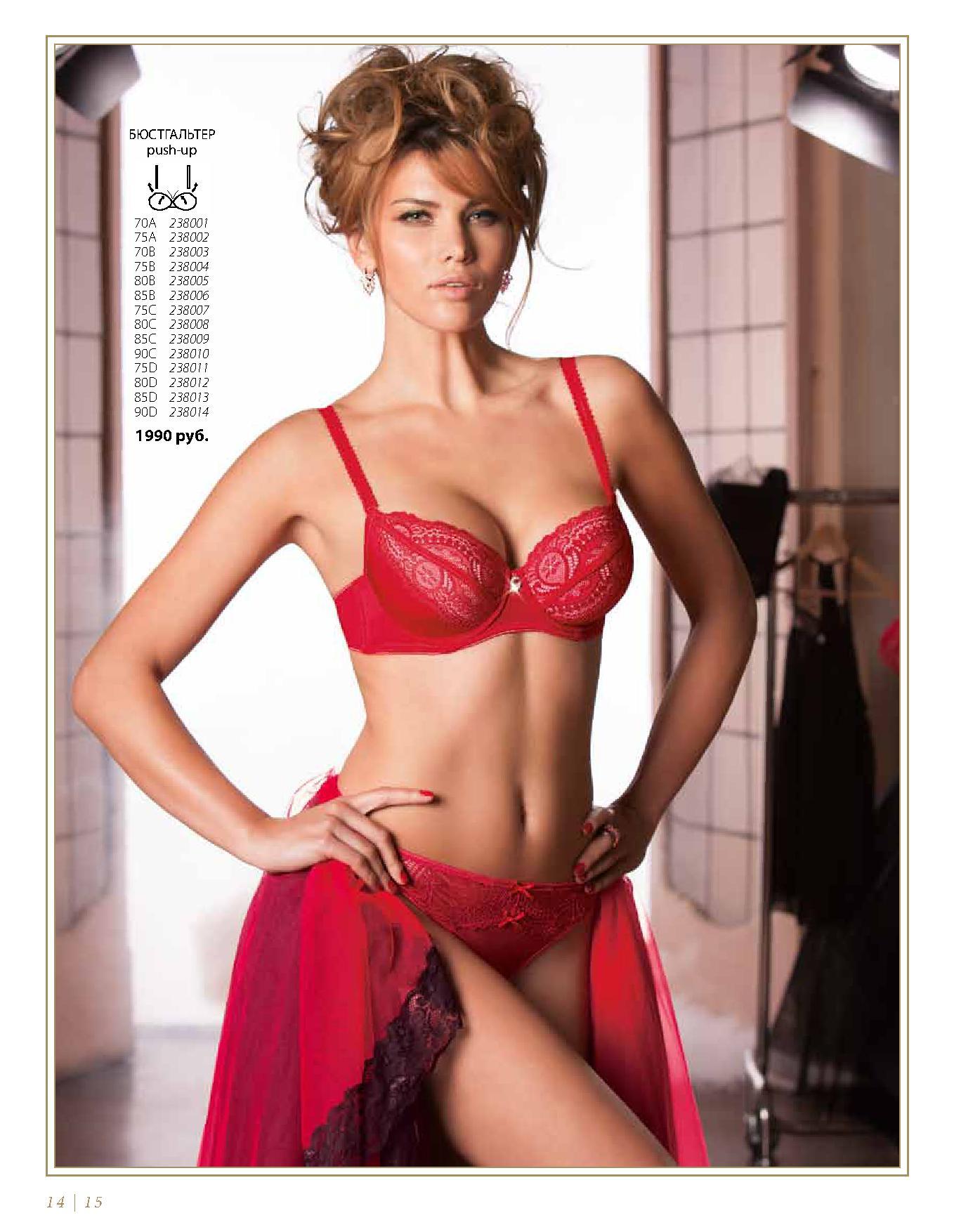 Флоранж комплект Руби: бюстгальтер, бретели, трусики-танга, трусики-слипы, шортики