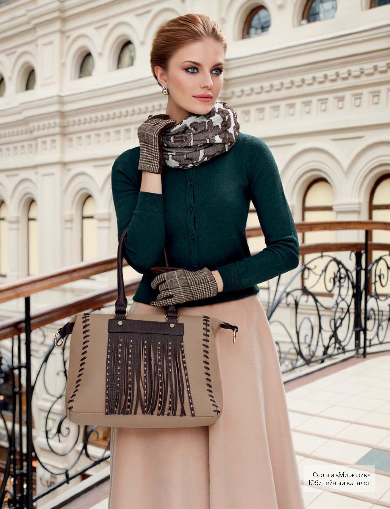 Флоранж Стайл - сумка Мокко, шарф Савойя и перчатки женские Жаклин