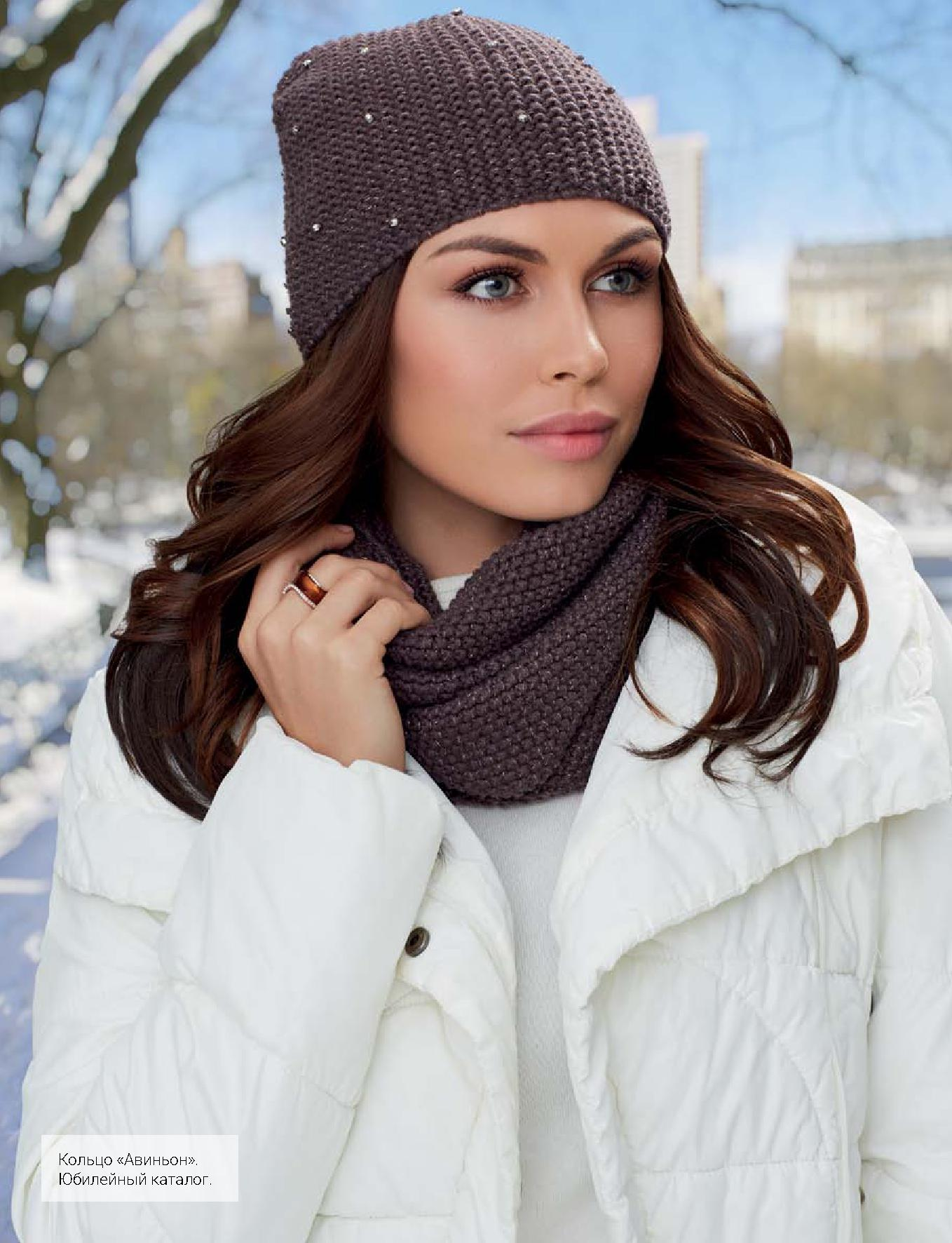 Флоранж Стайл - шарф хомут и шапка Портобелло